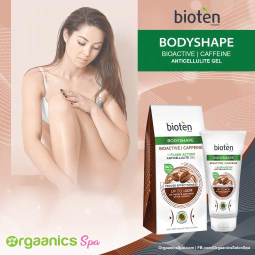 Bioten Bodyshape Bioactive Caffeine Anticellulite Gel