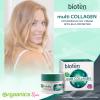 Bioten Multi Collagen Day Cream