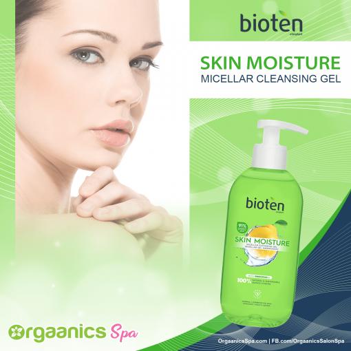Bioten Skin Moisture Face Cleansing Gel