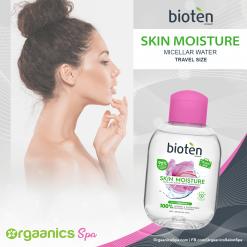 Bioten Skin Moisture Micellar Water for dry/sensitive skin
