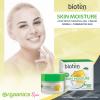 Bioten Skin Moisture Normal Combination Skin